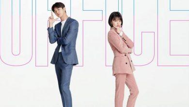 ซีรี่ย์เกาหลี Office Watch3 The Gossip Room ซับไทย Ep.1-14 (จบ)