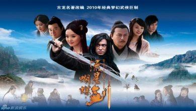 ซีรี่ย์จีน Meteor Butterfly Sword กระบี่ผีเสื้อสะท้านภพ ซับไทย Ep.1-21