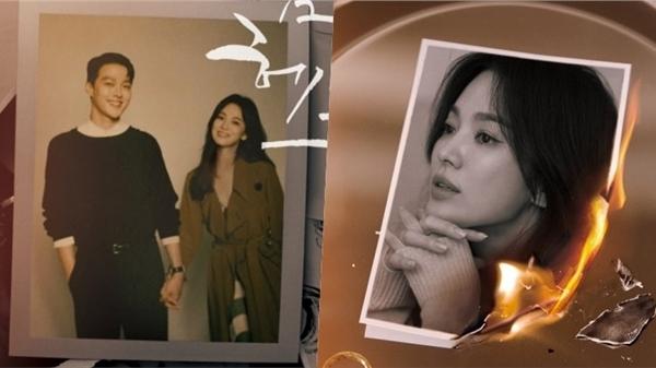 ซีรี่ย์เกาหลี Now We Are Breaking Up ซับไทย Ep.1