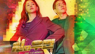 ซีรี่ย์เกาหลี One the Woman ซับไทย Ep.1-11