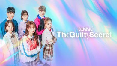 ซีรี่ย์เกาหลี The Guilty Secret (2019) ซับไทย Ep.1-12 (จบ)