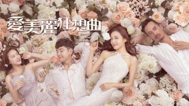 ซีรี่ย์จีน Beauty And The Boss (2020) โฉมงามกับเจ้านายอสูร พากย์ไทย Ep.1-30 (จบ)