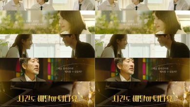 ซีรี่ย์เกาหลี Can You Deliver Time? (2020) ซับไทย Ep.1-8 (จบ)