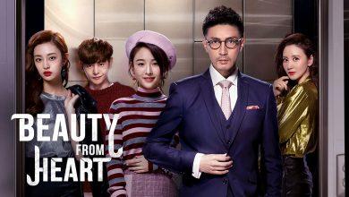 ซีรี่ย์จีน Beauty From Heart (2021) สลับหัวใจให้เจอรักแท้ ซับไทย Ep.1-21