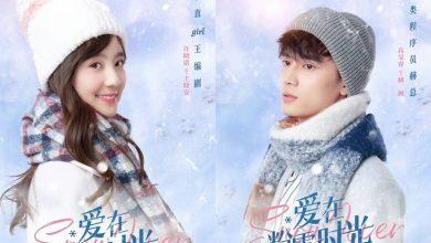 ซีรี่ย์จีน Snow Lover (2021) รักนี้ละลายใจ ซับไทย Ep.1-11